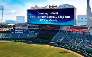Samsung constrói telão de LED gigante em estádio com tecnologia inovadora