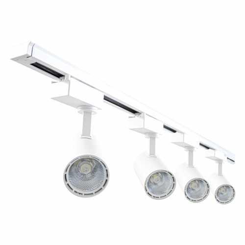 Trilho Eletrificado Branco 2m  Kit com 4 Spots LED COB 10w Iluminação De Teto